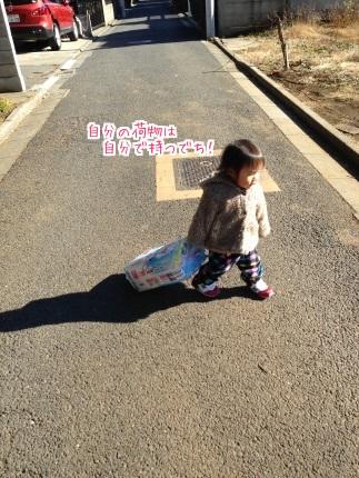 嵐丸 2015.2.5-3
