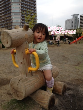 嵐丸 2015.4.25-14