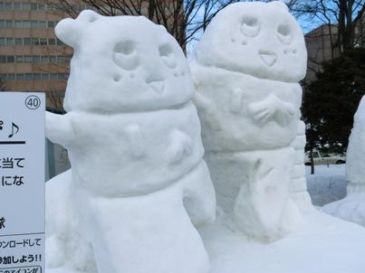 第66回さっぽろ雪まつり 59