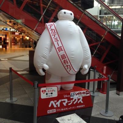 東京観光(2015)4