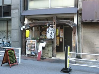東京観光(2015)8