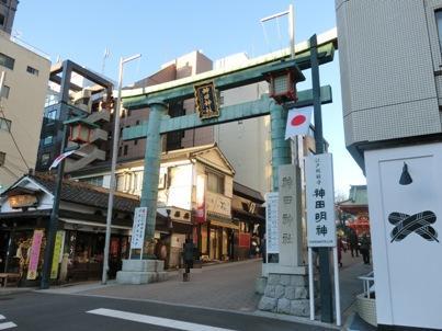 東京観光(2015)12