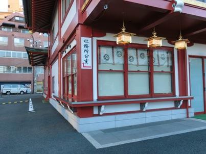 東京観光(2015)18