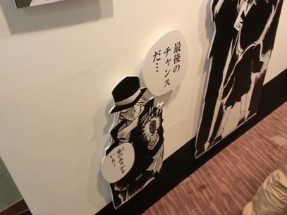 コナン展27