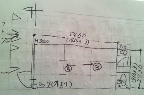留置所でノートに先が丸いボールペンで僕が描いた留置所室の平面図