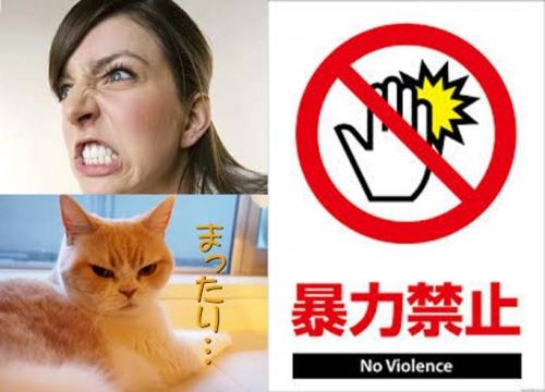 キレて怒っても暴力はしないと誓うフリーイラスト画像
