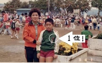 小学生低学年時代に運動会で1位を取った時