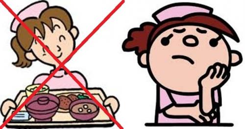 介護老人施設で胃ろう生活で食事が出来ない母はストレスがたまる