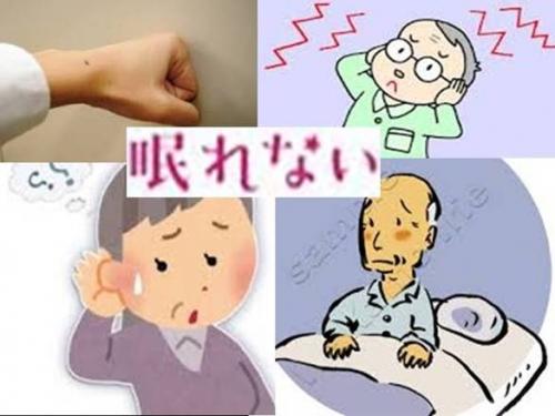 ストレスで眠れない母は夜中に病室の壁を叩き皆に迷惑をかけている