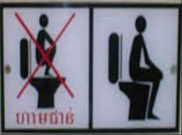 おもしろ画像で逆に洋式トイレが苦手な方もいるかも
