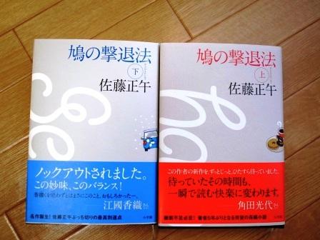 2015_0118_161847-R1001977.jpg