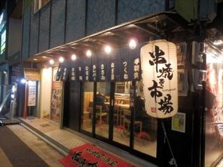 串焼き市場 (12)