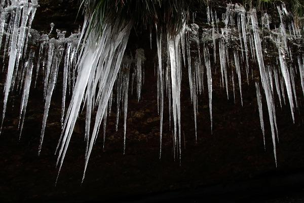 滑川渓谷氷柱・中の原 150211 05
