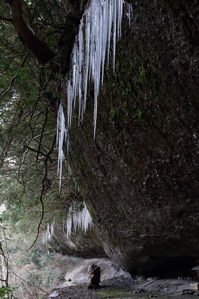 滑川渓谷氷柱・塩岳 150211 01
