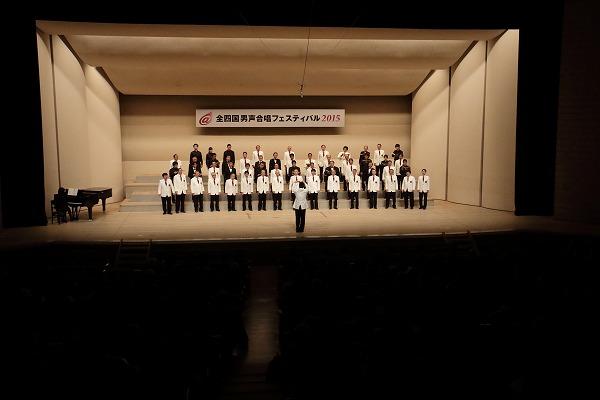 全四国男声合唱フェスティバル2015 016