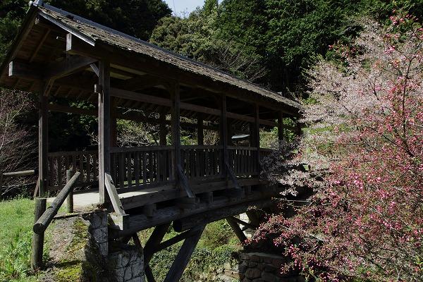 内子・宮の下橋 150408 007