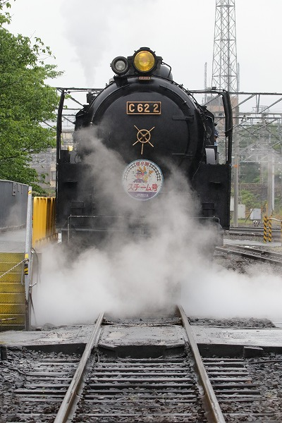 梅小路蒸気機関車館C622 150504 01