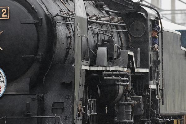 梅小路蒸気機関車館C622 150504 05