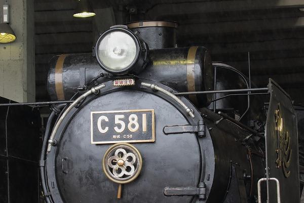 梅小路蒸気機関車館C581 150504 02