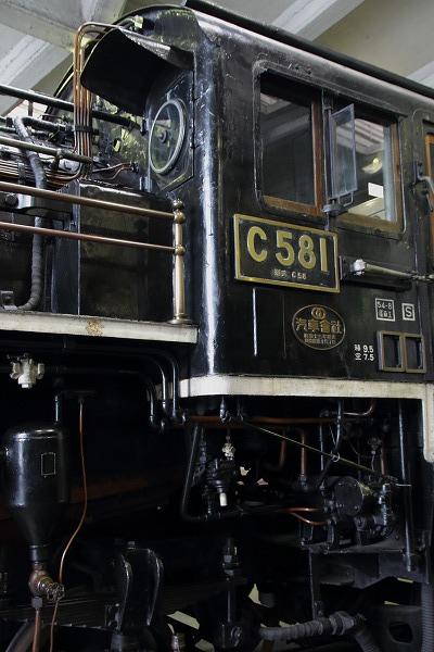 梅小路蒸気機関車館C581 150504 03