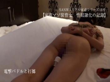 性欲処理 奴隷すず 電撃パドル責め - エロ動画 アダルト動画