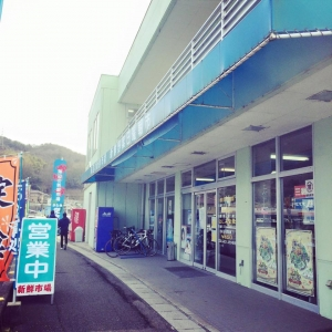 etajima_ichiba1.jpg