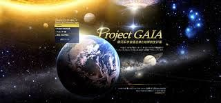 Project GAIA