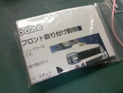 s-IMAG0685.jpg