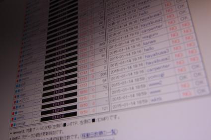 s-IMG_6803.jpg