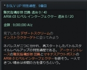BSLVUP-NO9.jpg