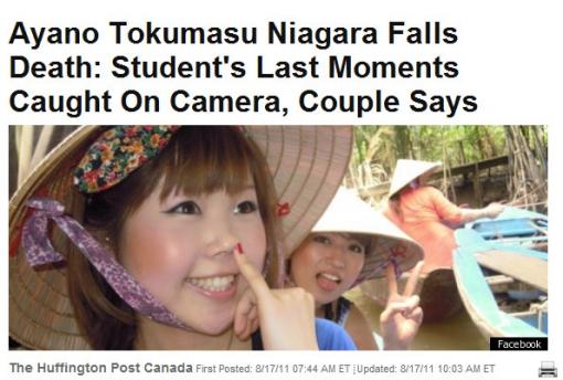 Niagarafallsincident.jpg