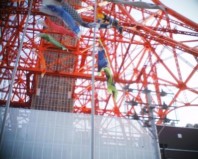 東京タワーの鯉のぼりとさんまのぼり・・・:R2