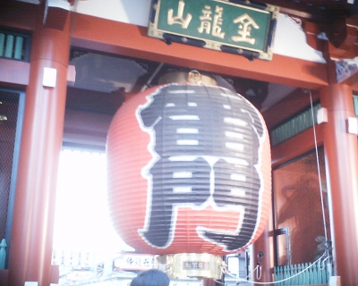 浅草寺雷門の大提灯:R2