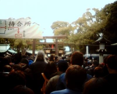 初詣の人の波・明治神宮:Entry