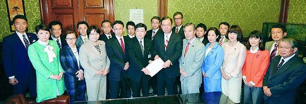 日本共産党 企業団体献金禁止法案提出