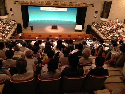 40 憲法会議1