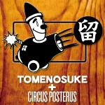 CIRCUS_POSTERUS.png
