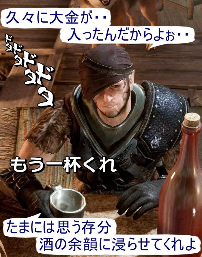 003酒のんでなんぼじゃあ