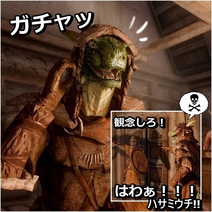 017待ち伏せかっ!!!