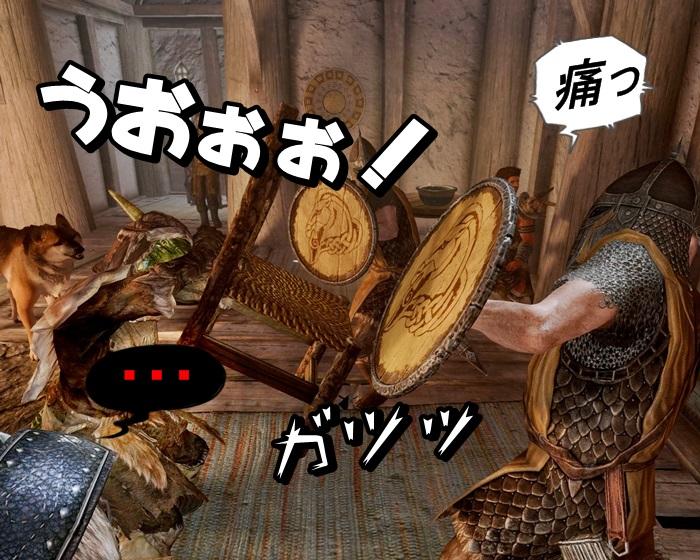 018椅子アタック椅子アタック!