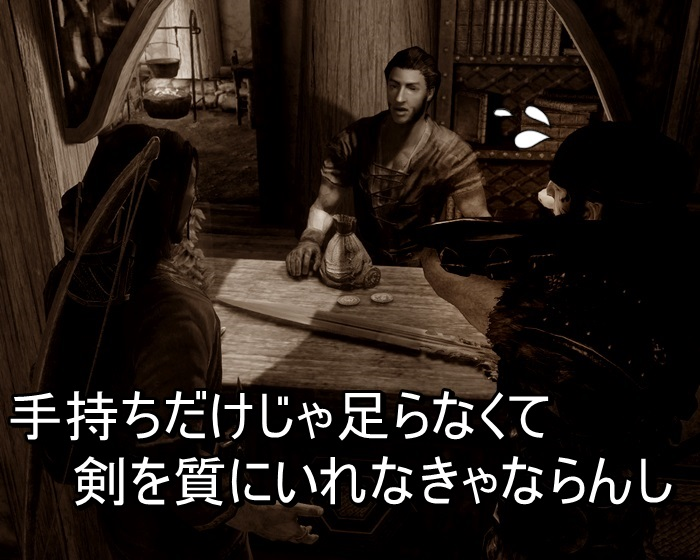 014苦労話・・・02