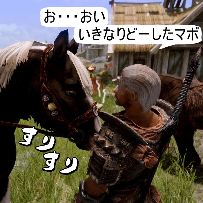 009なつきどMAX