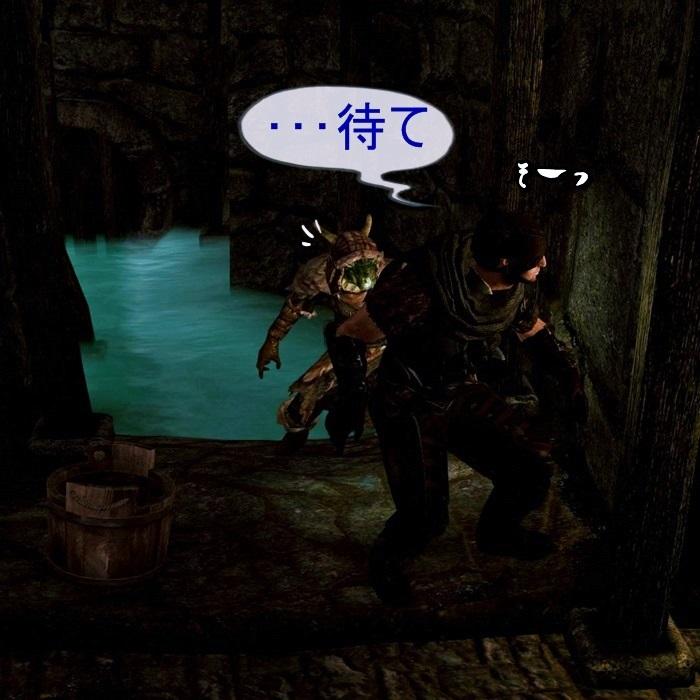 002うぇいつ