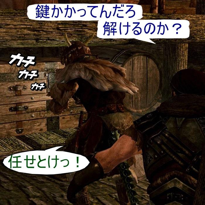 006だいじょぶい!