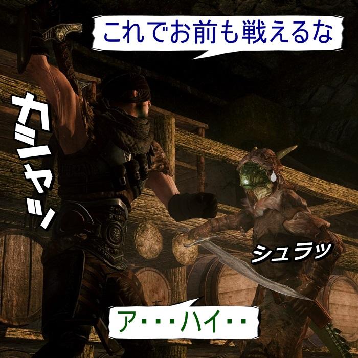 017ア・・ソウデスネ・・・
