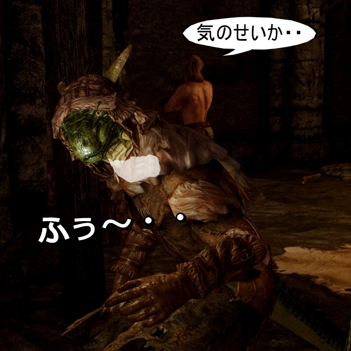 006あぶなかったー・・・