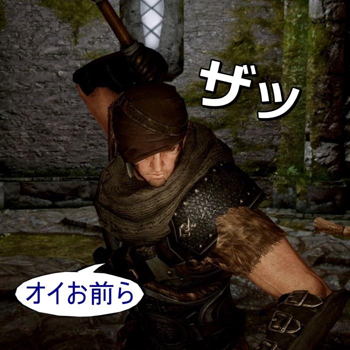 013ミック突撃