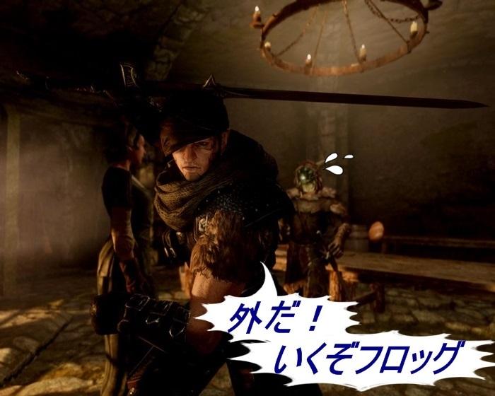014先導者