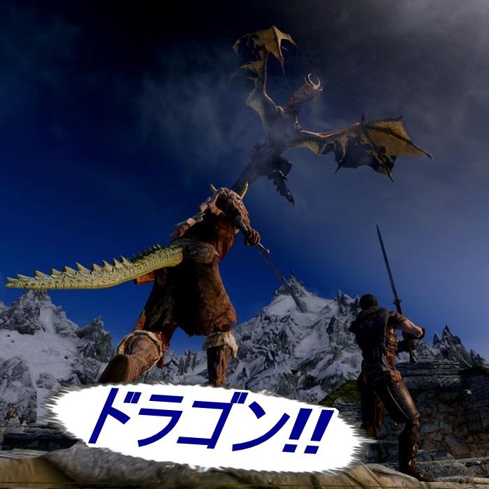 018まさかのドラゴン戦