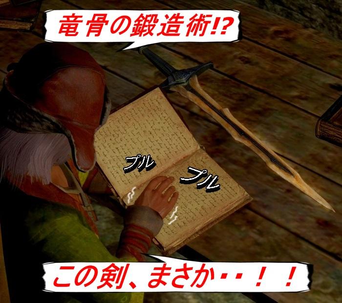 009震えるアーセランハンド